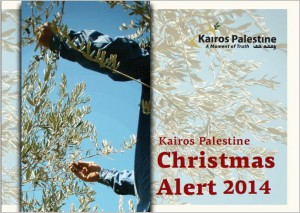 Christmas Alert 2014 Cover